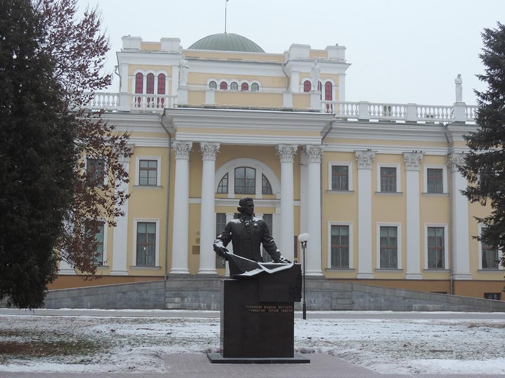 Дворцово-парковый ансамбль Гомеля