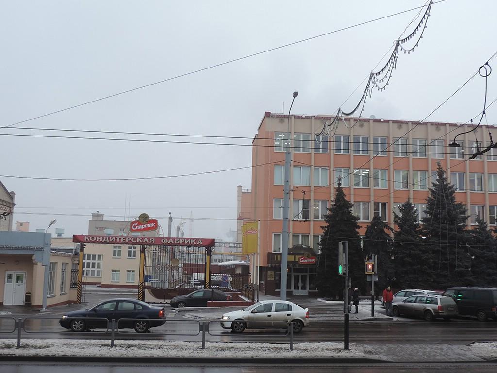 Кондитерская фабрика «Спартак» в Гомеле